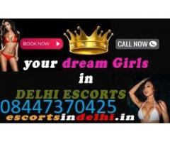 Women Seeking Men In Delhi 8447370425 Call Girls Full Service
