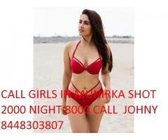 call girls in munirka shot 2000 night 8000 call 8448303807