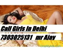 7303025131 Call Girls In Delhi Chattarpur Shot 1500 Night 6000