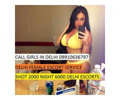 09910636797 Call Girls In Delhi Shot 1500 Night 6000 Aerocity Escorts Service