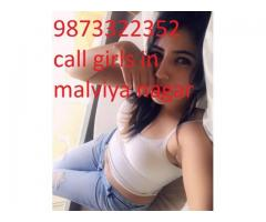 delhi malviya nagar call girls servise  9873322352