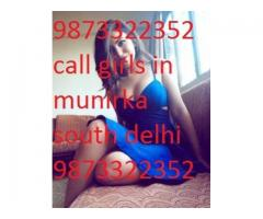 VIP Call Girls in Munirka for Ultimate Romantic Pleasure 9873322352