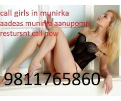 call girls in malviya nagar  escorts service shot 2000 full night 7000  call dipika 9811765860