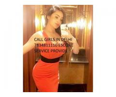 7834811110 DELHI HIGH PROFILE COLLAGE GIRLS INDIAN RUSSIAN NEPALIS GIRLS AVAILABLE